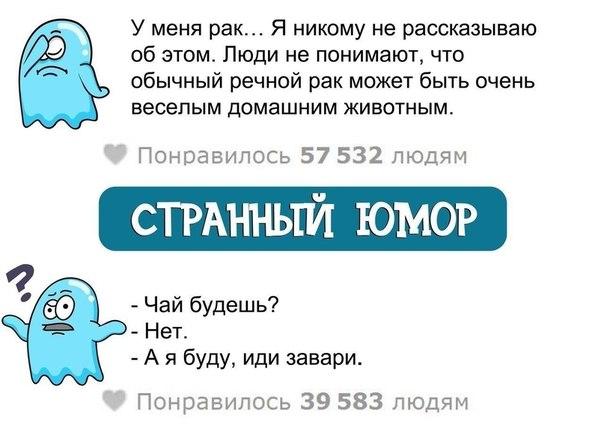 """Ребята, советую всем очень - Странный юмор мое любимое сообщество Вконтакте! 😊 Здесь нет рекламы и """"подпишись, чтобы прочитать!"""" :) Уверена, тебе тоже понравиться - vk.com/c.umor"""