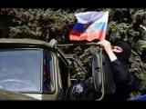 Донецк встречает батальона