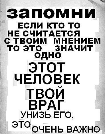 https://pp.vk.me/c411625/v411625272/9606/s9rriJgYrjk.jpg