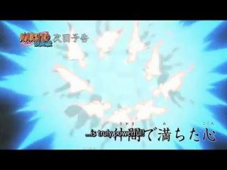 Naruto Shippuden Episode 384 English Subbed Preview