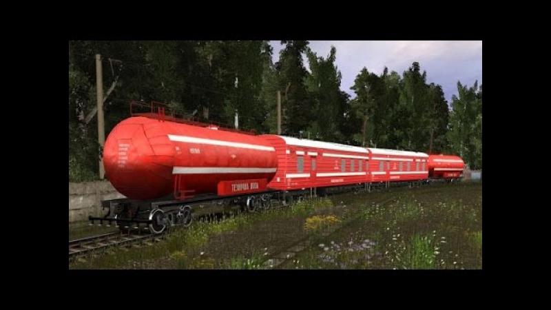 Обзор пожарного поезда для TS12