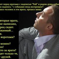 Сергей Порт