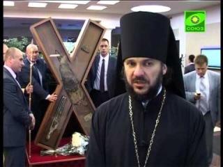Санкт-Петербург стал 1-м российским городом, принимающим крест ап. Андрея Первозванного