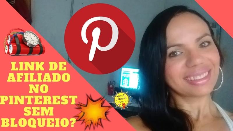 💣 Como postar no Pinterest? Como Postar Seu Link de Afiliado sem ser Bloqueado? EXCLUSIVO!! 💥