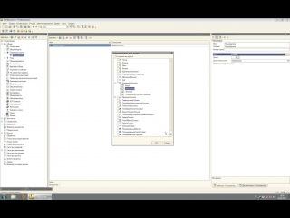 1С программирование для новичков. Урок 1-12. Пользователи и три новых объекта.