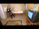 Не вошло в эфир 24.03.2014. Отель Ингул - Ревизор в Николаеве
