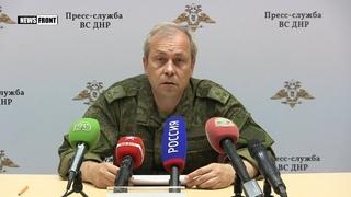 ВСУ за неделю 34 раза нарушили перемирие, под огонь попали 18 населенных пунктов ДНР