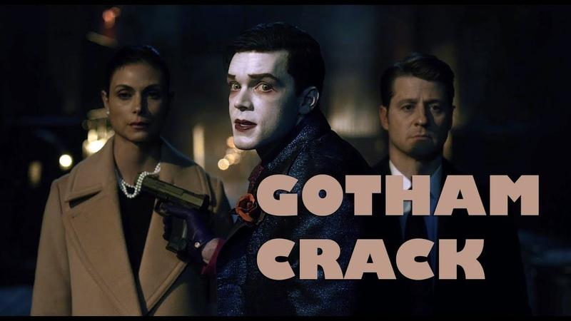Gotham Crack 5x05 5x07 Валеска Передоз Rus