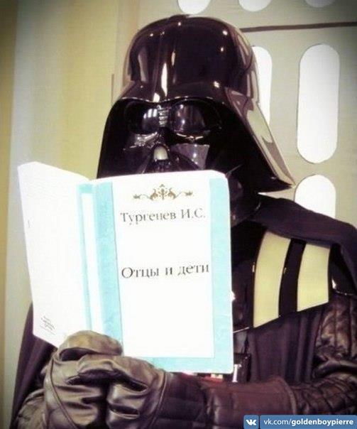 Когда Люк не хочет переходить на темную сторону: