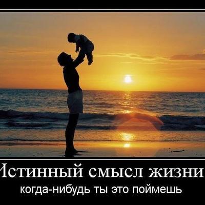 Сергей Мкртчян, 4 сентября 1989, Воскресенск, id166818270