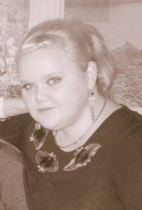 Елена Харина, 18 мая 1983, Биробиджан, id175155459