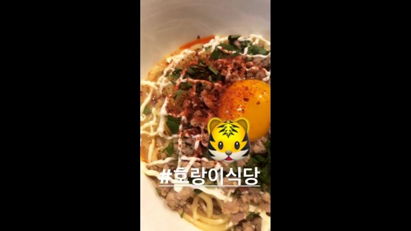 [SNS] → 180415 Чон Гиго обновил историю в инстаграме (junggigo)