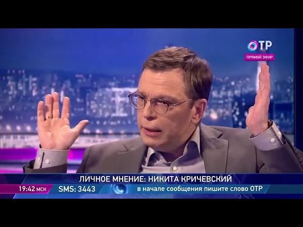 Профессор Кричевский потрясён пенсионным уродом Путина-Медведева.