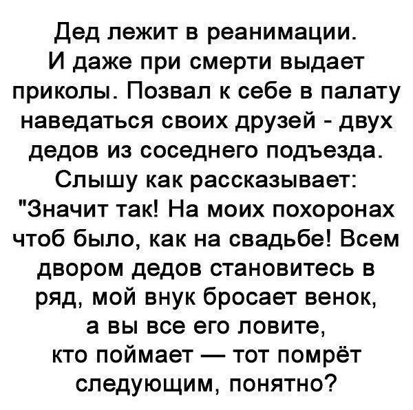 Фото №456258249 со страницы Юлии Гуровой