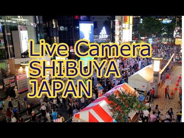 【LIVE CAMERA】渋谷109前交差点 ライブ映像 Shibuya scramble crossing 「STUDIOEIMEIが運営するライブカメラ