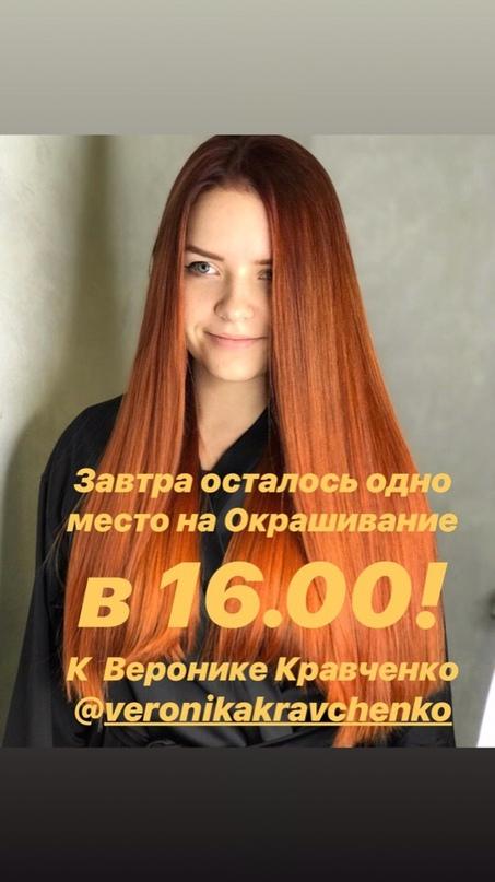 Анастасия Потапова | Санкт-Петербург