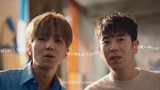 Let's Be Asia Trip x P.O x Song Mino, Milk Coffee TVCF - Taiwan (15s