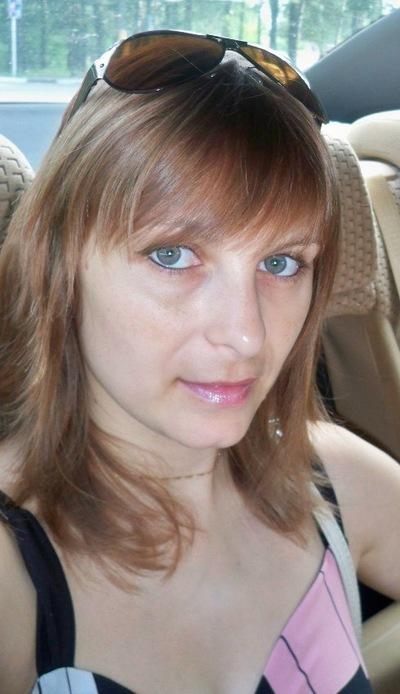 Елена Бойко, 4 января , Минск, id85322780