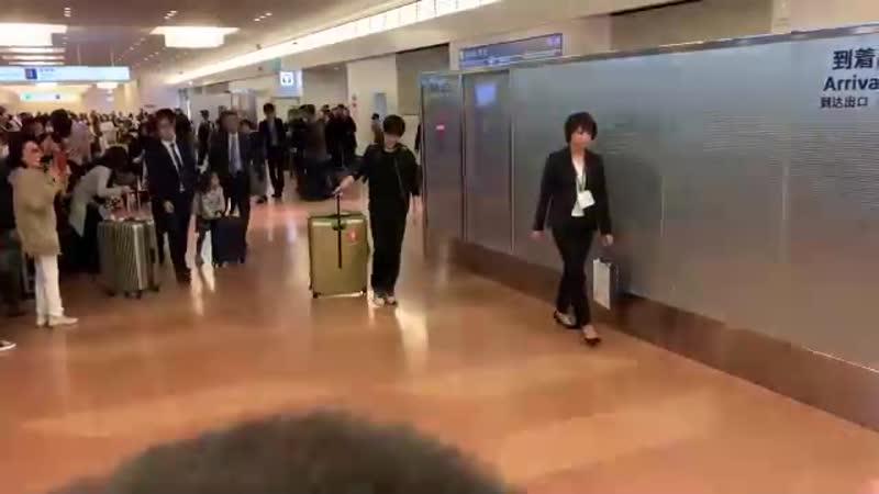 Юзуру Ханю Прибытие Аэропорт Ханеда 18 03 2019