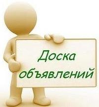 работа стропальщиком в пойковском