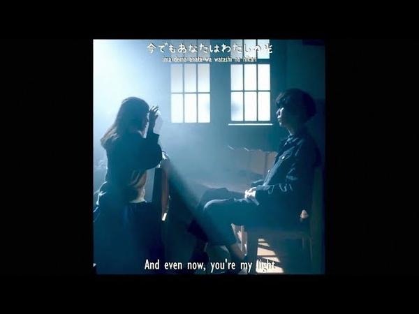Kenshi Yonezu (米津玄師) - Lemon (Kan/Rom/Eng Lyrics)