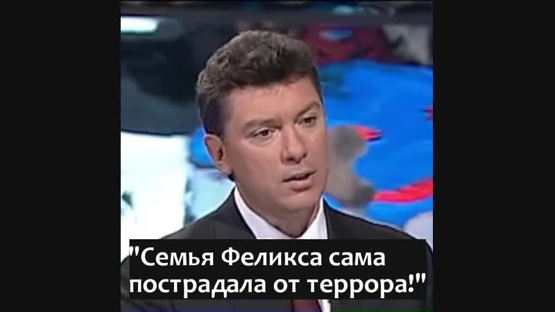 Немцов о памятнике Дзержинскому
