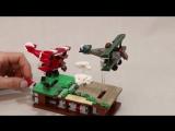 Pursuit of Flight LEGO Ideas Project