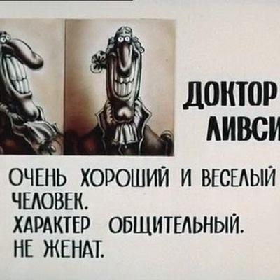 Артур Галимуллин, 7 сентября , Ижевск, id12353500