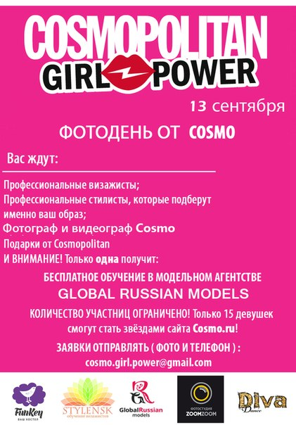 Владивосток интернет магазин женская одежда купить