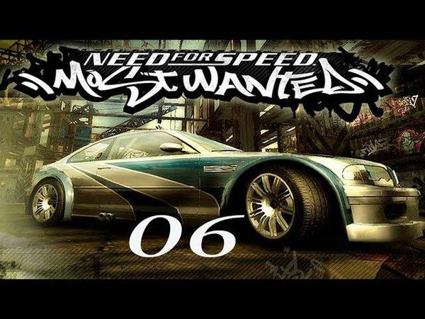 Прохождение Need for Speed Most Wanted (2005).Часть 6 - Гонки Иззи!