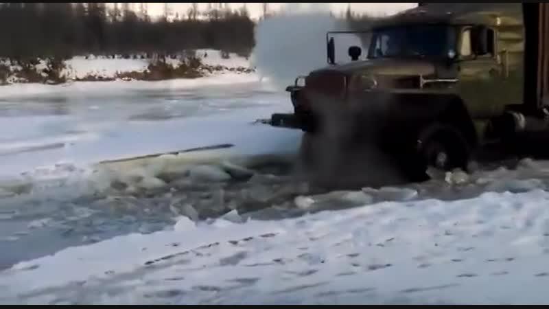 Урал вездеход