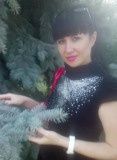 Аленка Скляр, 5 июня 1979, Новомосковск, id179290298