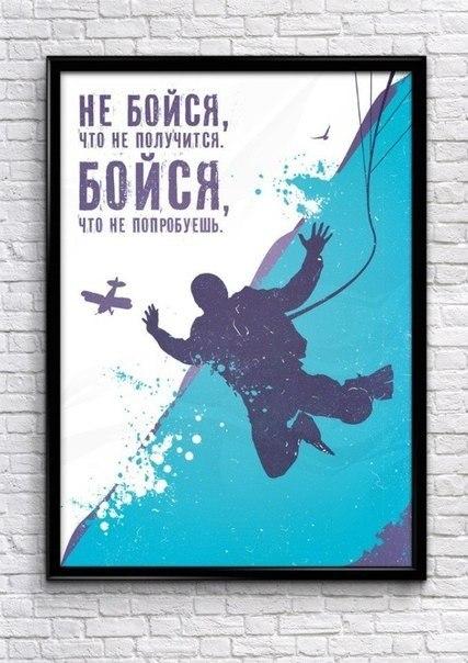 НЕ бойся, что не получится взять займ ))   ПОПРОБУЙ!