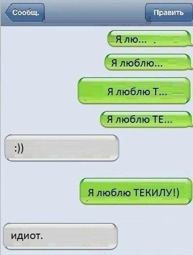 http://cs320328.vk.me/v320328265/26aa/mLfk9u2qeUM.jpg