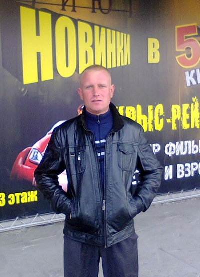 Василий Романычев, 29 ноября 1997, Карсун, id214893035