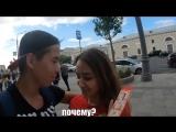 [КийШар] ПИКАП ПРАНК:ЦЕЛУЕМ ДЕВУШЕК(Турков Кирилл)/Kissing Selfie Surprise