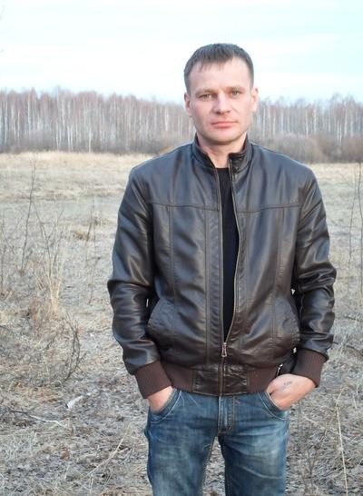 Дмитрий Золотарев, 11 сентября 1980, Екатеринбург, id211931832
