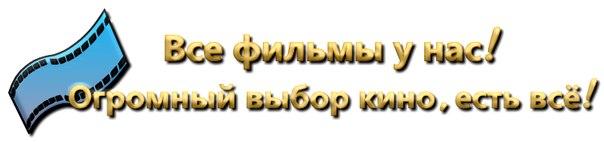 onlinesfilms.3dn.ru