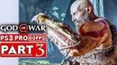 God of War HD 🗿 Part 3 {PS3}