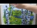 Рисуем пейзаж с березами Гуашью Dari Art