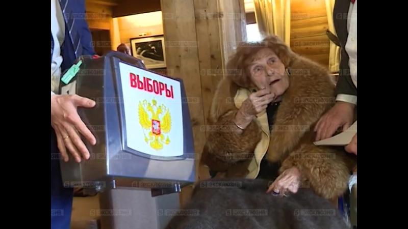 102-летняя французская баронесса Ирина фон Дрейер, родившаяся в Российской Империи в 1915 г., проголосовала на выборах президен