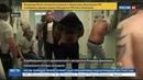 Новости на Россия 24 • Убийство Ленкоранского кому выгодно и что будет дальше