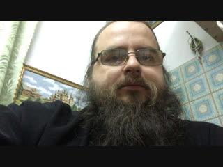 отец Митрофанов- эфир ВК 267