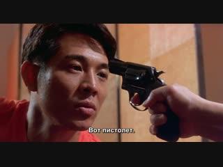 Хитмэн (1998) Расширенная (азиатская) версия [P2] 2.65 mkv