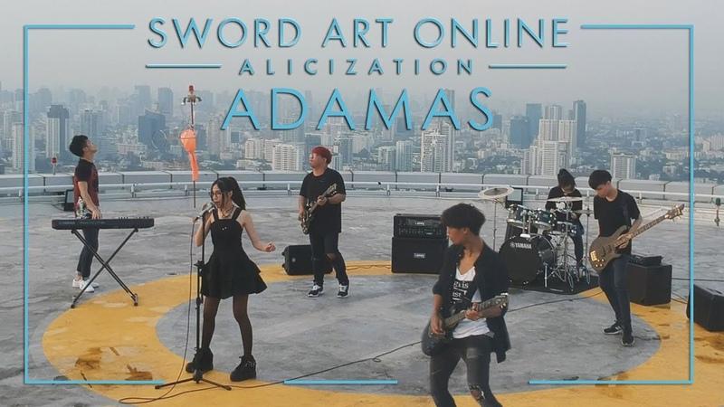 LiSA 『ADAMAS』Sword Art Online Alicization OP (cover by MindaRyn)