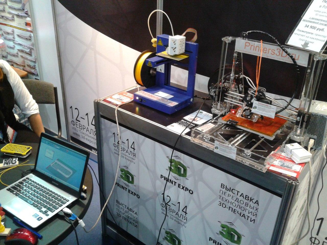 Стенд компании Printers3D.ru на выставке Robotics-Expo в Сокольниках (Москва, октябрь 2013)