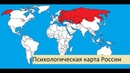 Камикадзе Ди Они заслужили власть Путина