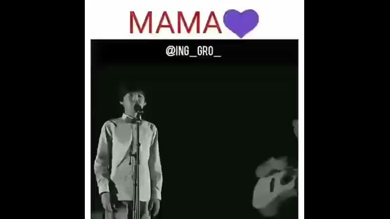 люблю тебя мамочка моя 😍😊