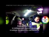 Альметьевские инспекторы ДПС «по горячим следам» задержали подозреваемых в разбое