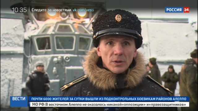 Новости на Россия 24 • Вице-адмирал Кулаков вернулся в Североморск после похода в Средиземное море